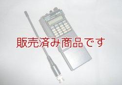 画像1: ヤエス FT-728 144/430MHz 同時受信可能