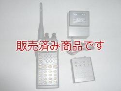 画像1: アイコム IC-W31 144/430MHz FM DualBand