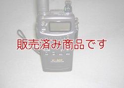 画像1: アイコム IC-S22  144MHz MAX:5W
