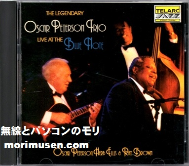 Album A Summer Night In Munich 11007432 additionally H M S Vangaurd furthermore Torrent 190846 Oscar Peterson Collection Part I 1945 1971 as well Digital Cameras For Birding additionally Oscar Peterson. on oscar peterson sushi